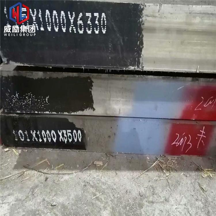 澄迈CPMRex121高速钢高频淬火可以吗