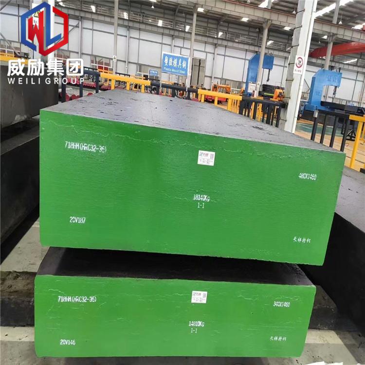 霸州CPM 9V粉末钢紧固件进口