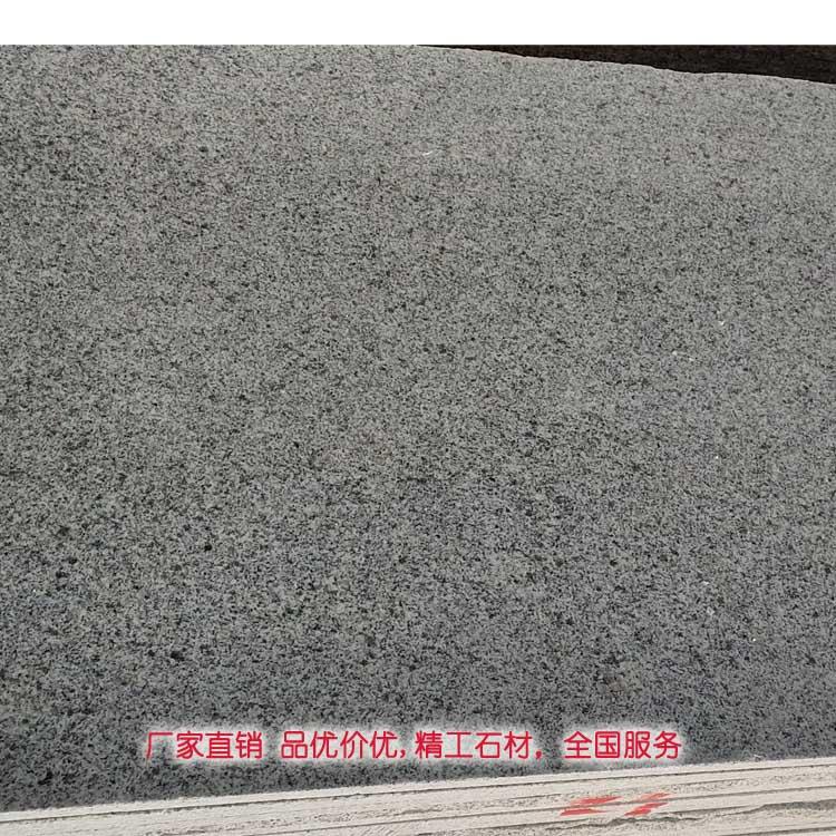焦作市-石材芝麻灰-石材芝麻灰盲道-供应厂家