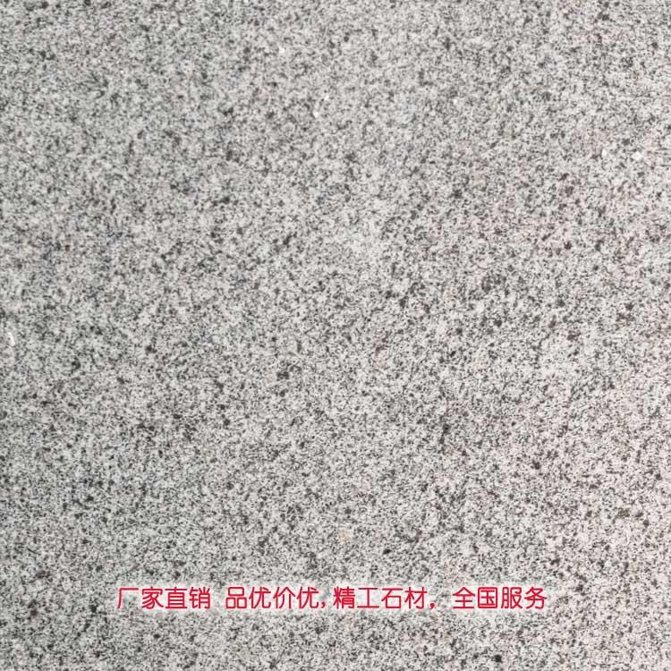 晋城市-芝麻白花岗岩-芝麻白花岗岩路沿石-供应厂家