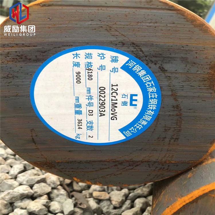 澄城D2模具钢高精密度钢管材料
