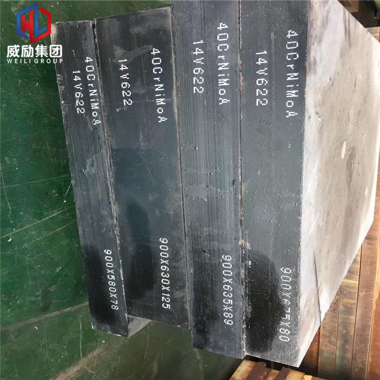 丰台区40Cr13模具钢是什么材料