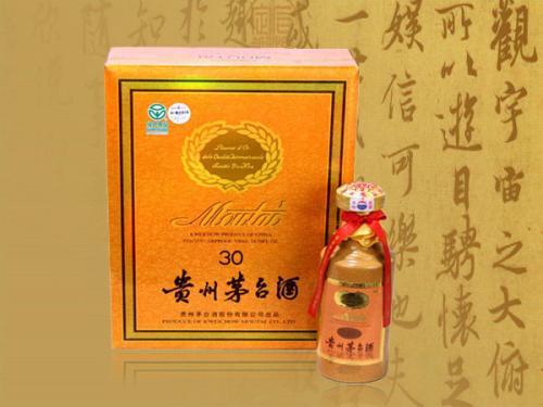 惠州麦卡仑30年酒瓶回收长期回收