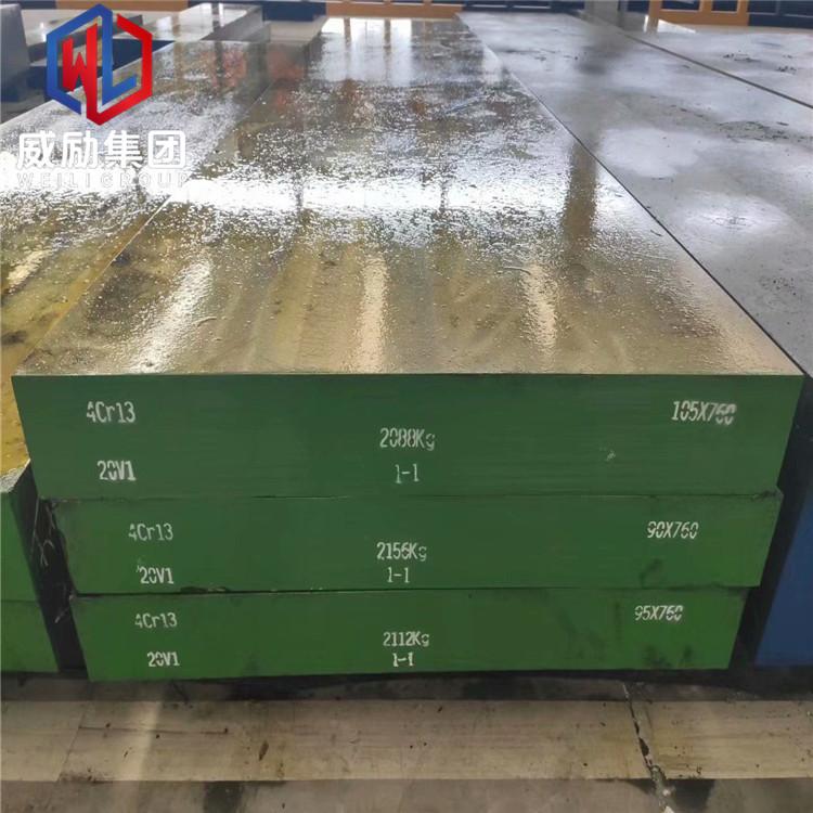 桂林CPM 10V高速钢技术要求