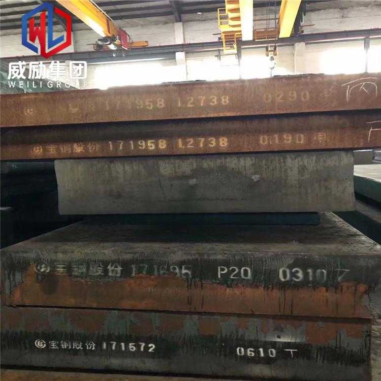 瑞金CPM M4高速钢成型工艺不同