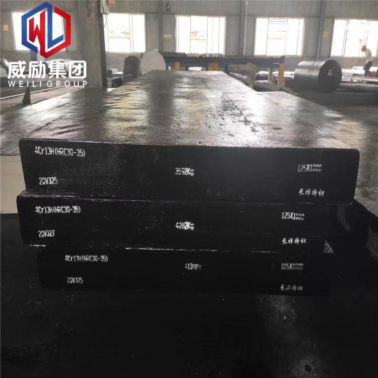 昌黎CPM Rex M2HCHS高速钢管材