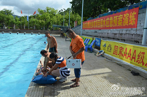 晋城考游泳救生员教练证2021解答还这么好
