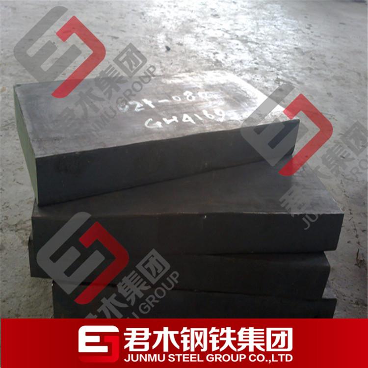 泾阳GH5605组织稳定性