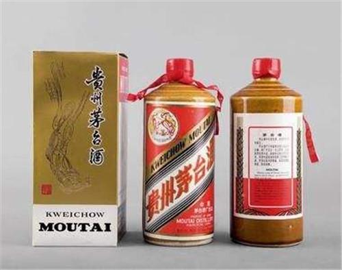 南漳飞天53度茅台酒=回收价格查询-欢迎来电