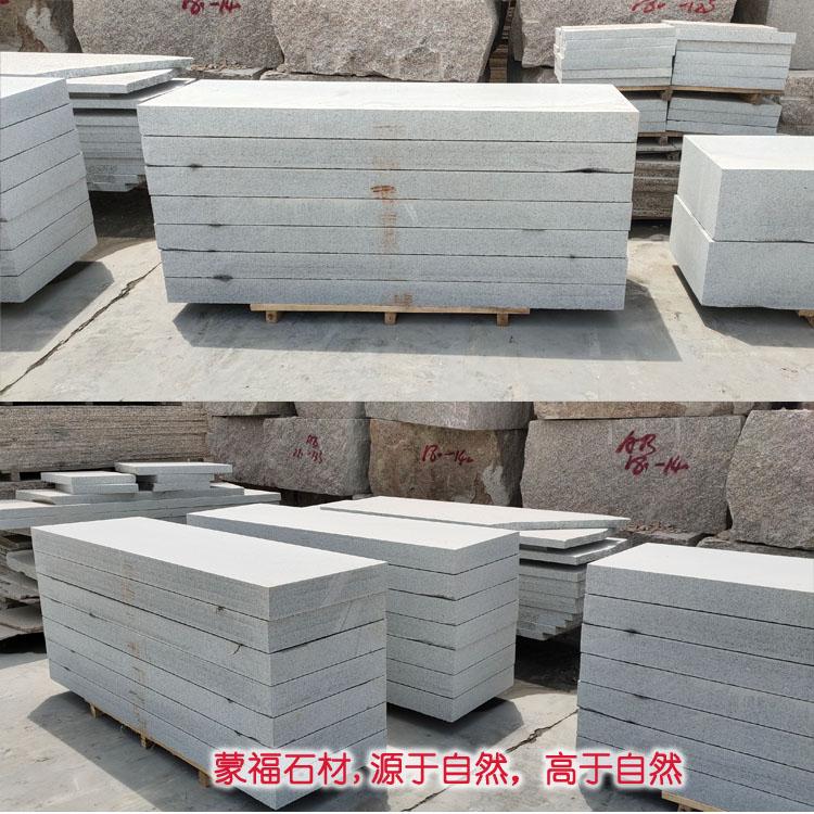 十堰芝麻白石材大量供货【蒙福石材】