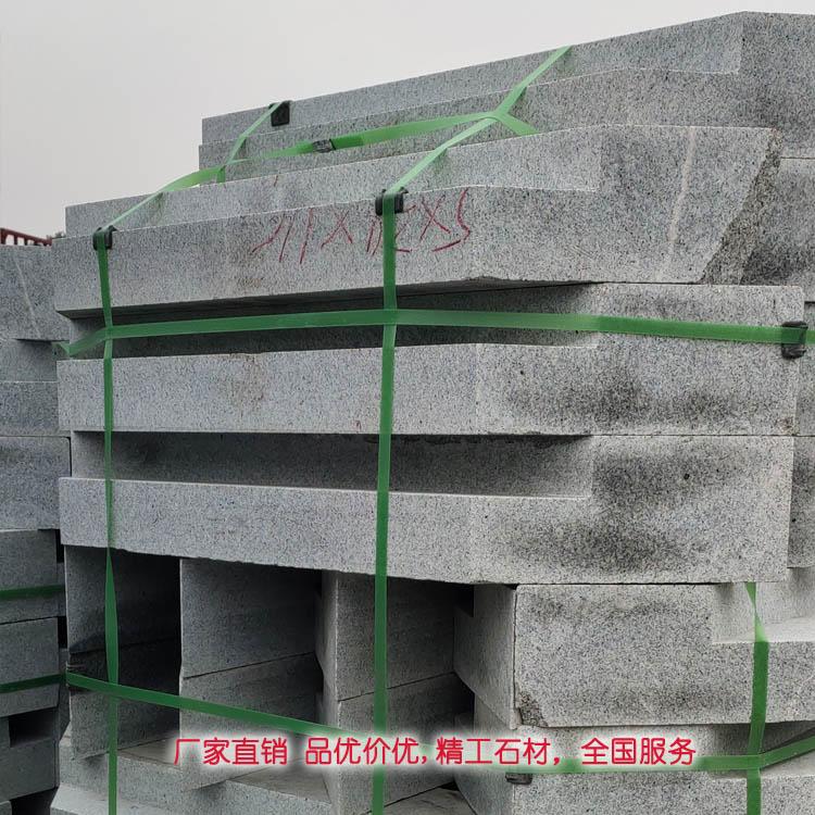 襄阳路缘石-(漏水板大量供货)