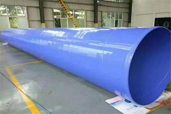 1620*10螺旋钢管详细解续广州市-友浩管道