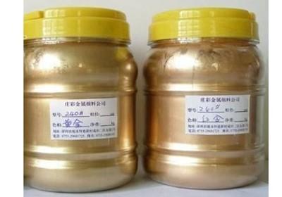 临汾碘化铑废料回收怎么算价(价高同行)