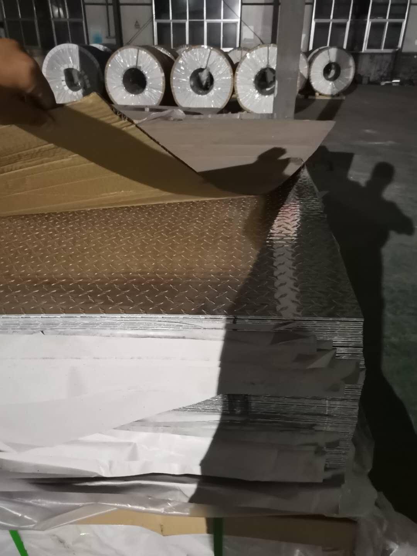 吉林省松原市0.3mm保温铝卷低价销售