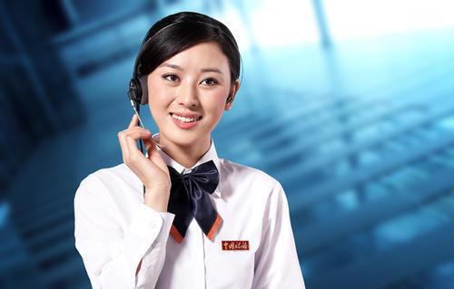 乐天售后维修电话/乐天壁挂炉(全国统一24小时400服务热线)-宿州市