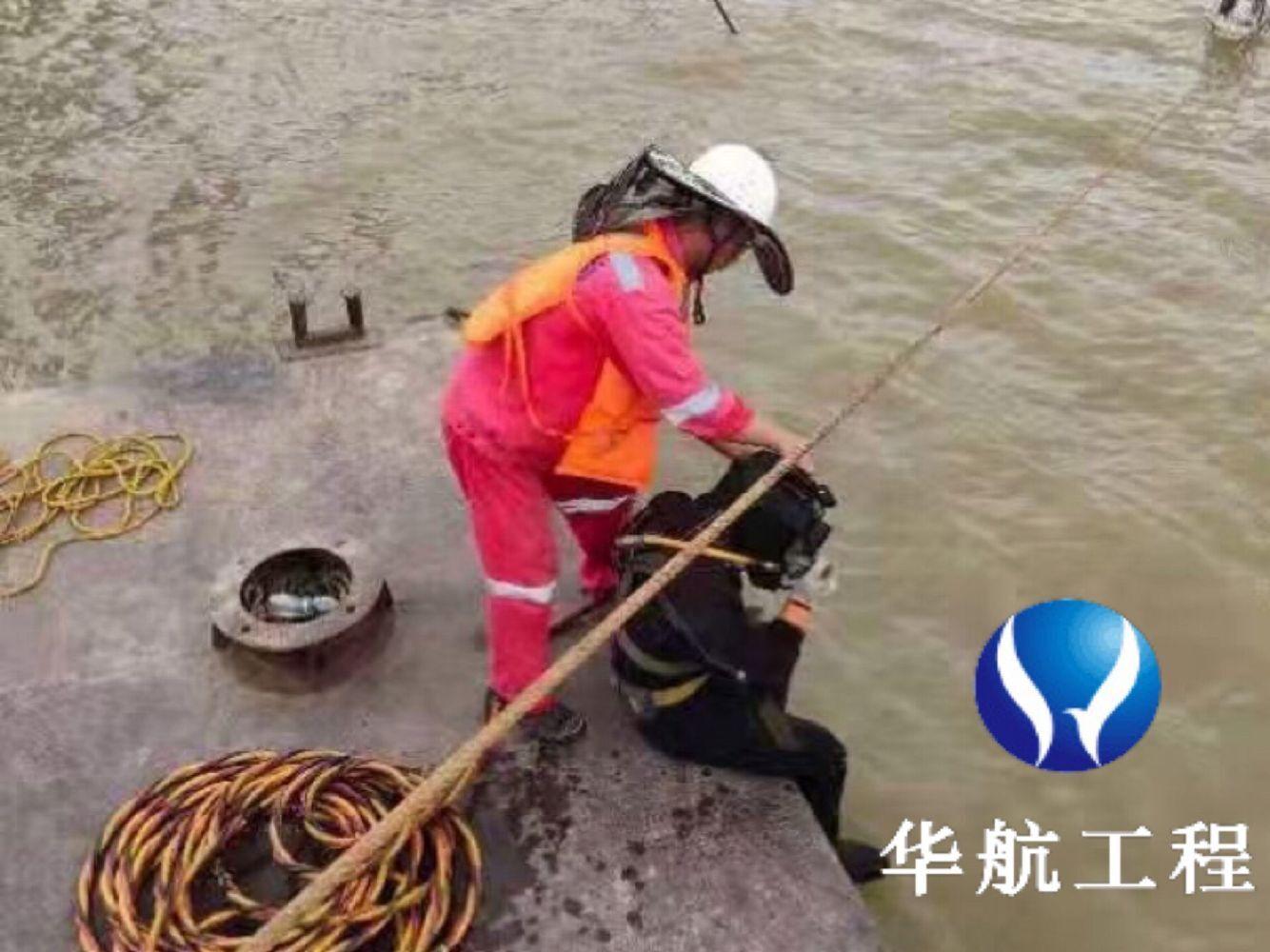 颍上专业检测桥梁水下桩基公司