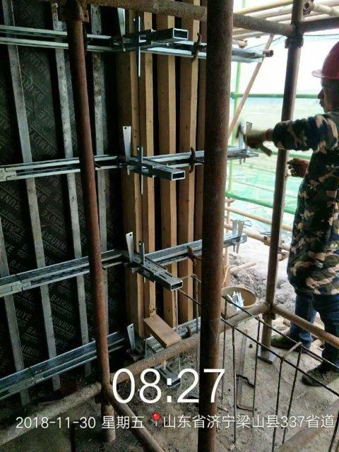 四钢支撑背楞生产厂家