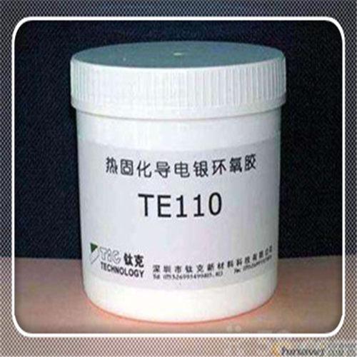北安硝-酸钯回收处理日价位