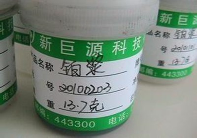 鹿泉含铑废料回收(今日价格)