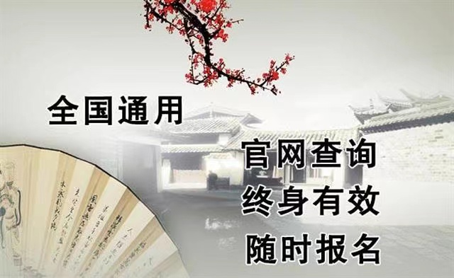 迪庆藏族自治州维西傈僳族自治县心理咨询师证书怎么报名?