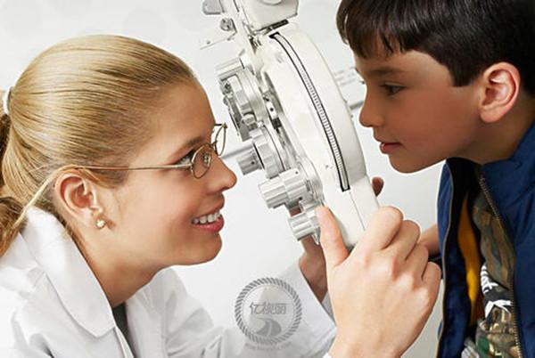 秦皇岛关于眼镜验光师培训考试时间报名流实有效