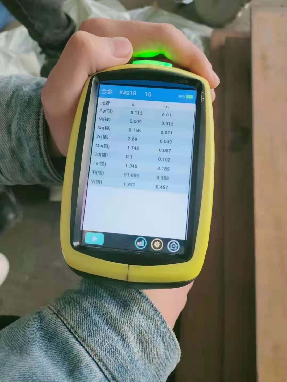 兴义GH3625高温合金厂家现货直发