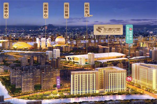 《欢迎》杭州【东港空间】很纠结,到底值不值得买?