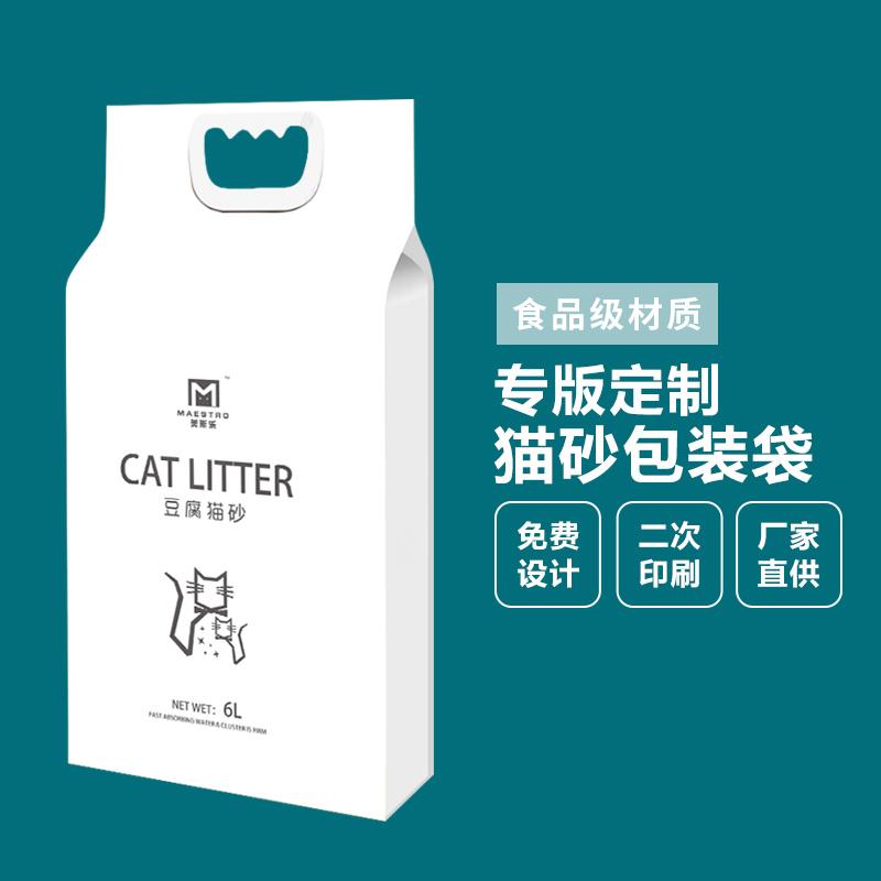 宁洱哈尼族彝族自治县加厚真空袋高温蒸煮袋骆驼奶粉包装袋