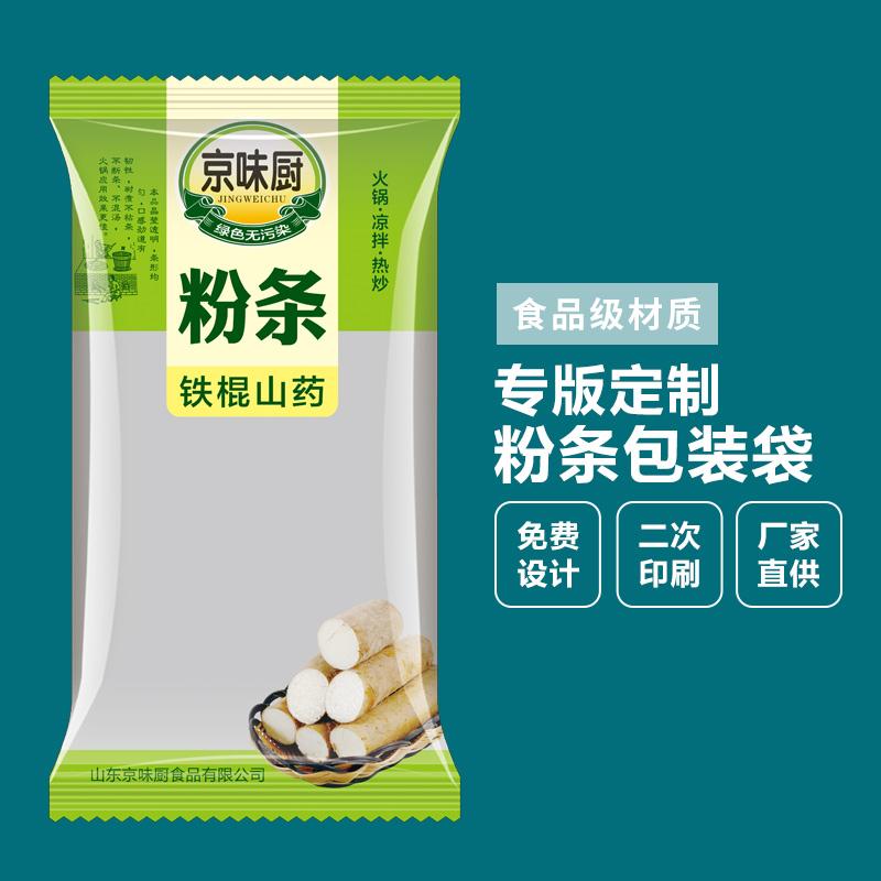 新彝族傣族自治县生产包装袋茶叶花茶包装袋生物有机肥包装袋