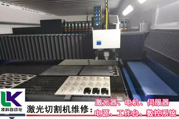 TRULASER数控切割机操作面板维修