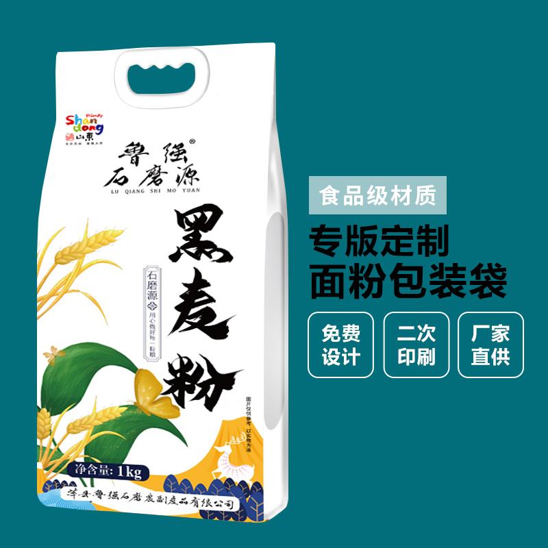 佳木斯市生产塑料包装袋干果包装袋海带丝包装袋