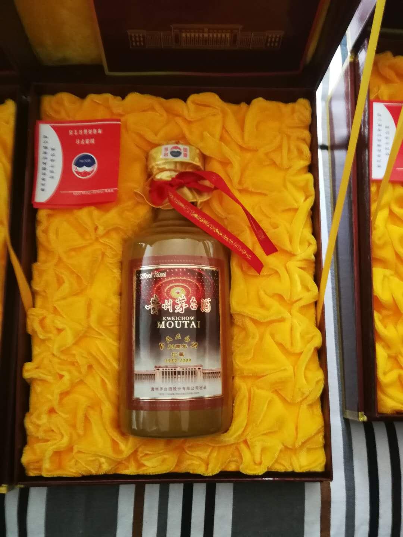 东丽区回收拉菲酒瓶价位