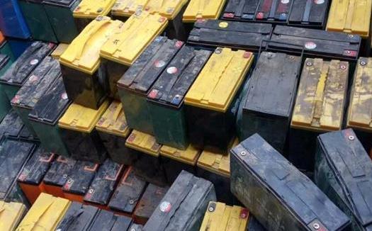 东莞市铅电池回收报价表 多少钱一斤