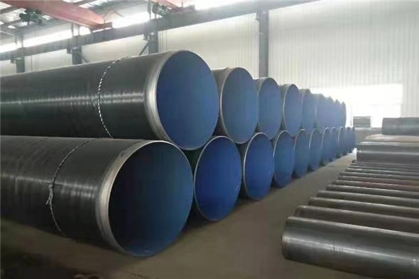 郏县2pe防腐钢管质量优级