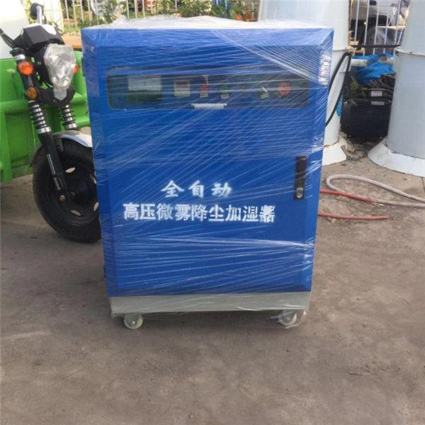咨询:华蓥煤矿围挡喷淋-围挡喷淋造雾器