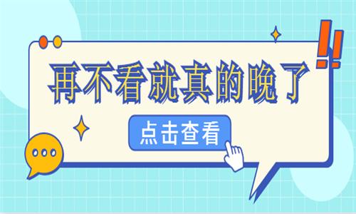 宜昌怎么考环境保护工程师证比较简单看完你就知道了报名