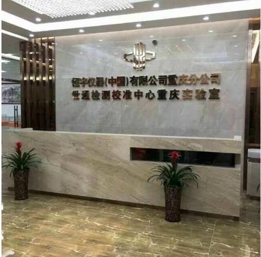 广东揭阳可燃气体报警器检测(设备仪器检测--校准)——第三方检测公司