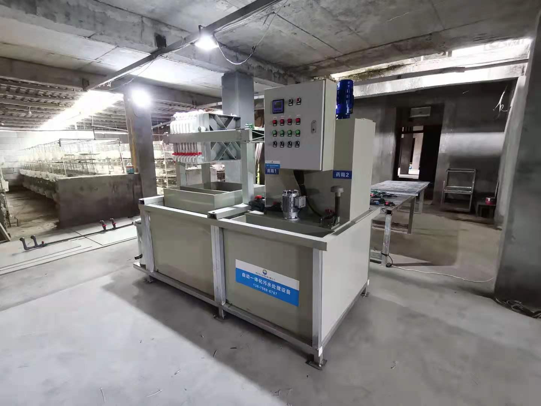 阳泉电镀废水处理设备厂家点击报价