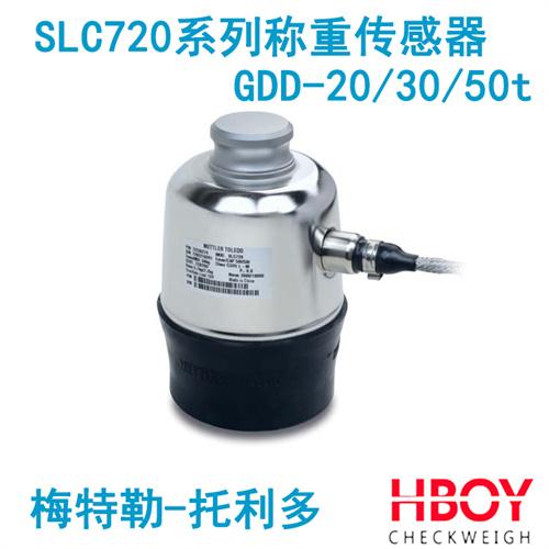 托利多GDD-50t地磅称重传感器供应