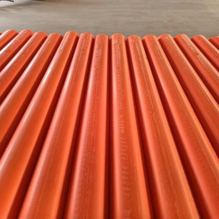 黔东南苗族侗族自治州天柱县MPP橘黄色电力管生产厂家