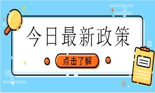 沧州考个环境保护工程师证2021报名考试时间地址