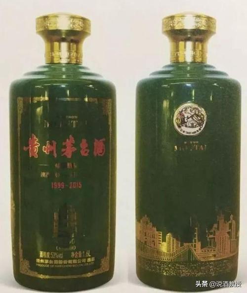 阳江市茅台酒茅台酒瓶回收:快速验货