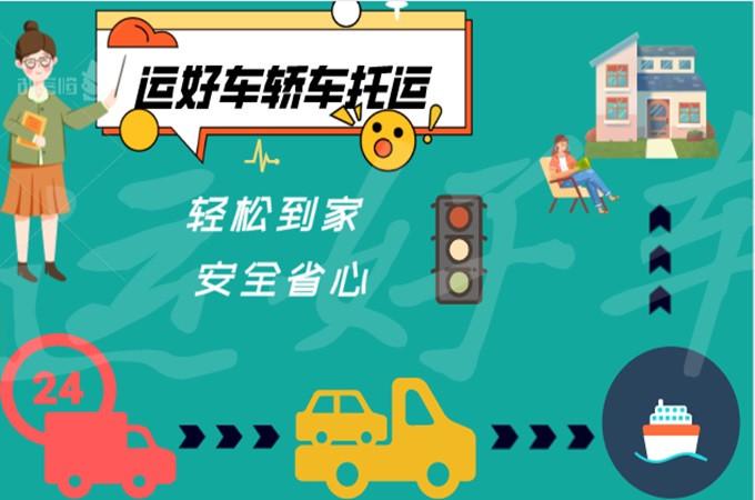 南昌到深圳汽车托运哪个好