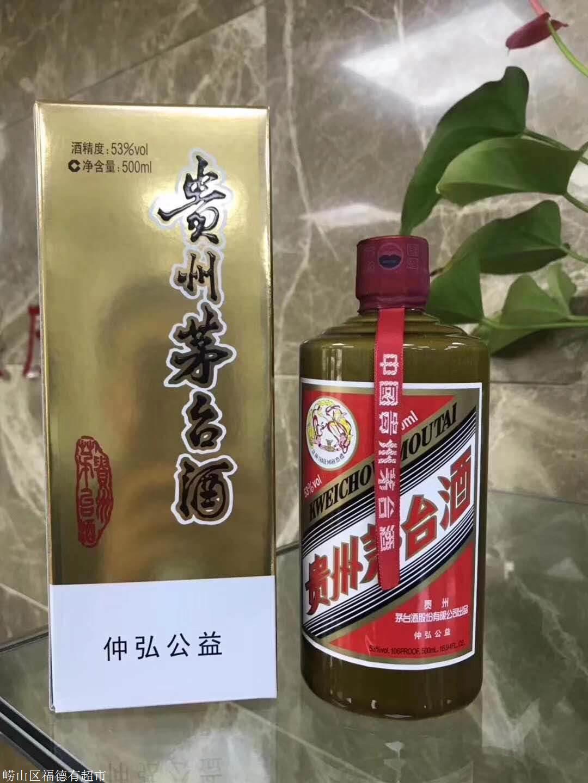 嘉兴回收国酒定制绿色茅台酒价格/及回收价格一览表..