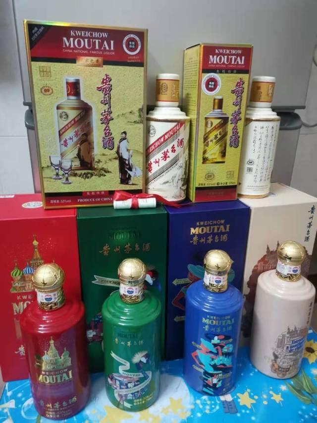 【麦卡伦18年酒瓶回收】珠海香洲轩尼诗李察酒瓶回收了解