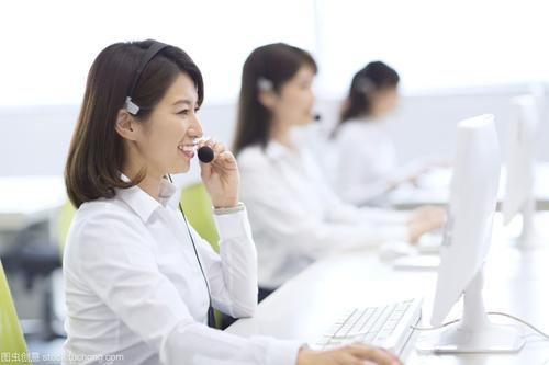 樱 花空调维修电话多少(网点查询)24小时报修服务热线