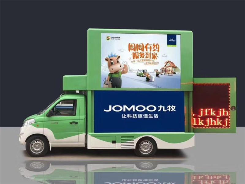 曲靖屏幕升降大屏广告车、品牌推广LED广告车