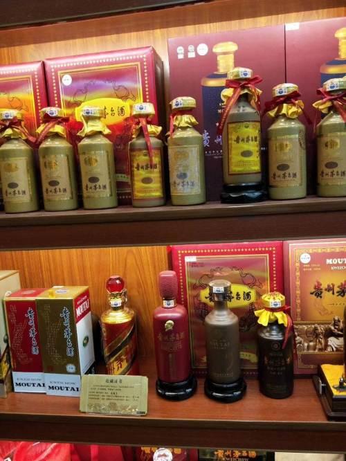 黄石市阳新县30年茅台酒瓶回收【老酒友】