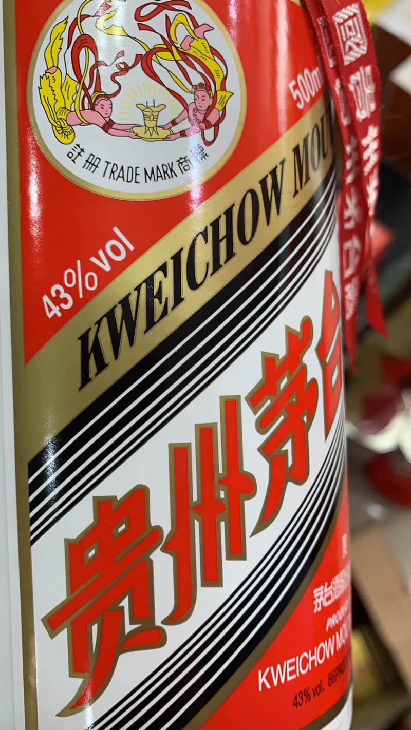 江苏兴化回收白酒_五粮液酒回收