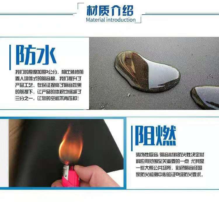 延安b1级橡塑保温管有哪些优点